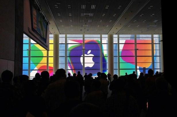 Apple WWDC 2016