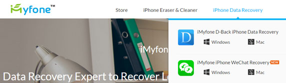 wechat-recovery-download