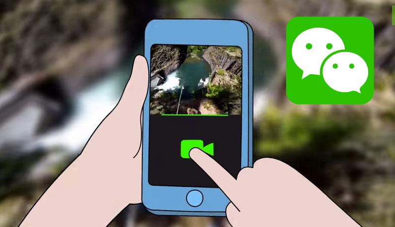 wechat-sight-videos